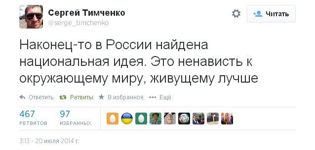 Путин лжет. Армия РФ готова к вторжению в Украину, - Турчинов - Цензор.НЕТ 7669