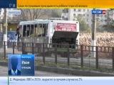 Теракт в Волгограде, видео с места взрыва, очевидцы рассказывают.