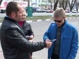 Белгород. охота на убийцу. волонтеры 23.04.2013