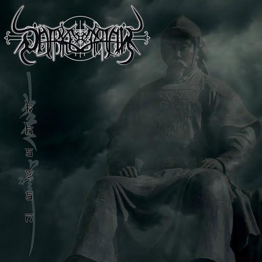 Darkestrah альбом Khagan