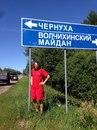Иван Пахомов фото #5