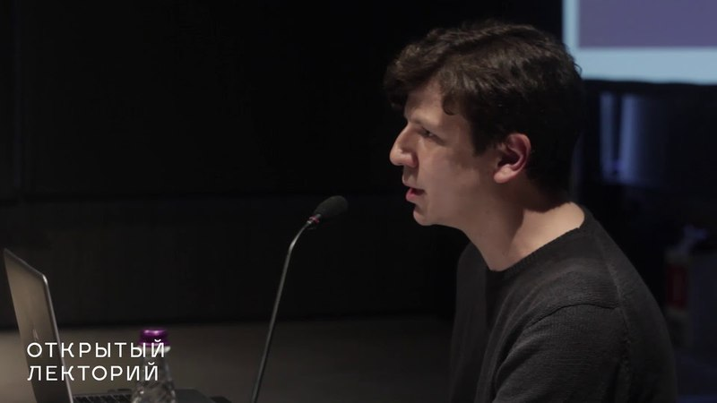 Лекция Марка Симона «Аутентичность как экзотика? Политика идентичности в жанре world music»