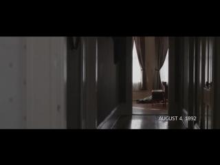 'Lizzie' (2018) - Exclusive Clip 'Scream' HD