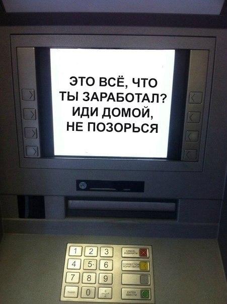 https://pp.vk.me/c543100/v543100658/17023/GRJkCaWYyvM.jpg