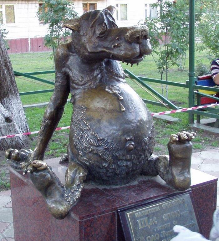 Памятник счастью, волк из мультфильма «Жил-был пес…» (улица Шевченко, 2005 год)