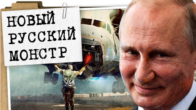 ЗАПАД ЯВНО К ТАКОМУ НЕ БЫЛ ГОТОВ! ОТВЕТ РОССИИ