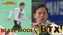 BEAST MODE: BTX! [BTS MONSTA X]