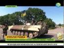 Военные пересекли границу России и Украины на необорудованном участке