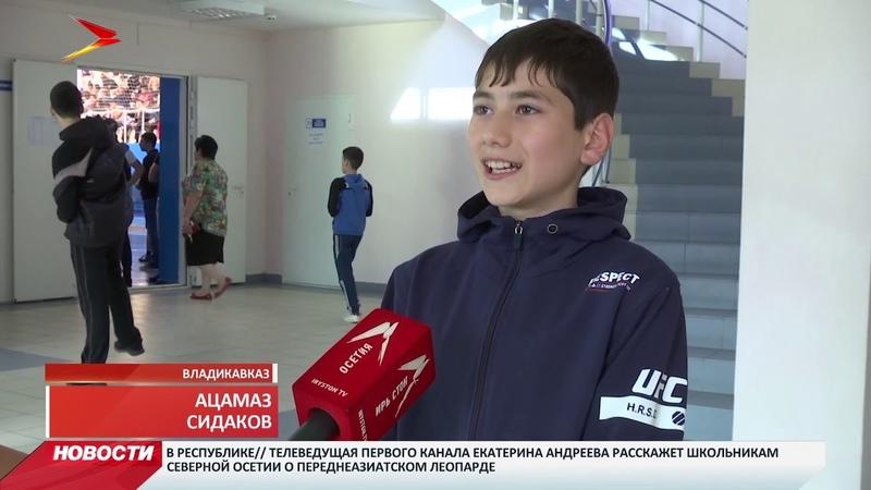 Во Владикавказе открылся турнир по боксу на призы Мурата Гассиева