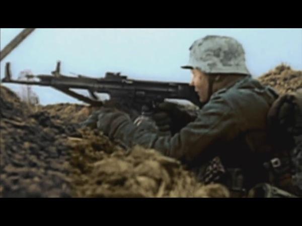 Германский военный марш Ерика