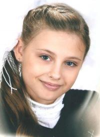 Алина Холодова