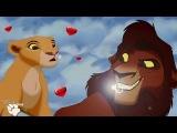 Король Лев |