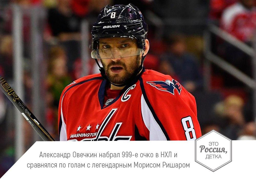 Хоккей. Чемпионаты Мира, КХЛ, НХЛ.  - Страница 8 JfJy3tqK28M