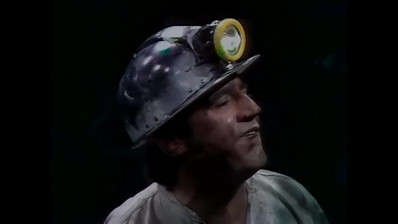 здесь вам не дерьмовый университет, это шахта!