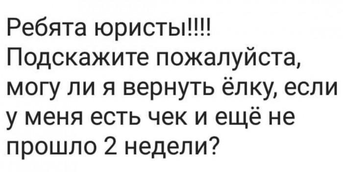 Тут вот вопрос...
