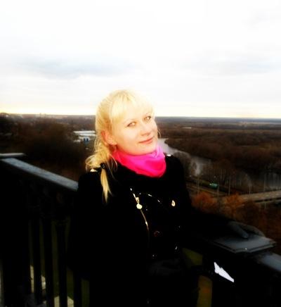 Алинка Некабаева, 20 марта 1992, Владимир, id76812118