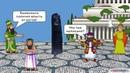 17 Вавилонский царь Хаммурапи и его законы 5 кл.