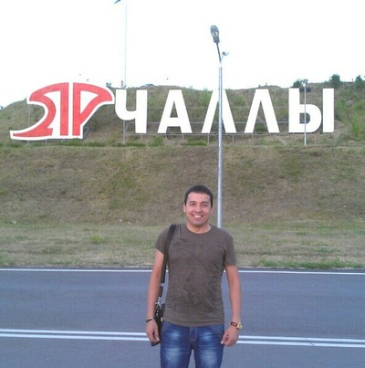 Эльдар Шаймуратов, 19 декабря , Набережные Челны, id15642241