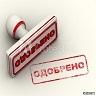 Магазин по заработку в рунете!