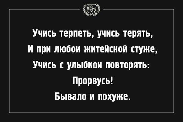Фото №456269612 со страницы Алены Стахановой