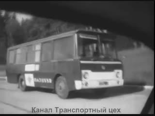 Испытания автомобилей в ссср 1967