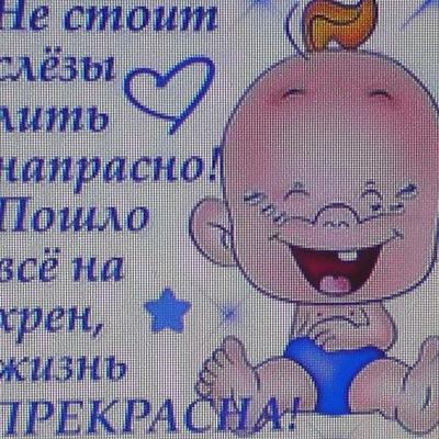 Валентина Воцтова, 30 июня 1999, Санкт-Петербург, id216518755
