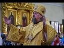 Слово Митрополита Белгородского и Старооскольского Иоанна в 24 ю седмицу по Пятидесятнице