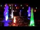 Удивительно красивый цветной фонтан ночное видео - шедевр мастеров светового и ландшафтного дизайна