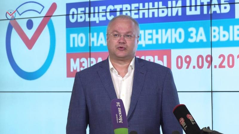 Александр Шарлай_Москвичи положительно оценили возможность проголосовать на «дачных» избирательных участках