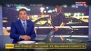 Новости на Россия 24 • Теракт на Лондонском мосту: людей резали охотничьими ножами