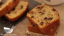 Банановый кекс с кусочками шоколада Pain à la banane pour le petit déjeuner du dimanche 🍌🍌خبز الموز الشهي للفطو
