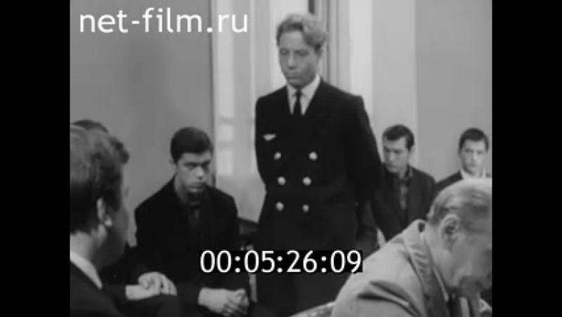 Запомни, путеец! (1967), часть 3.