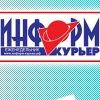 """Газета """"Информ-Курьер"""" ✔"""