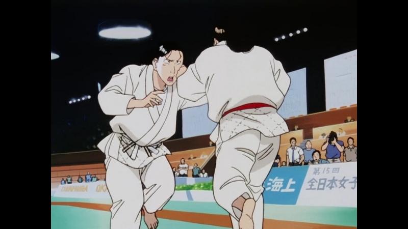 Явара!(Yawara! A Fashionable Judo Girl) [TV] - 122 (RUS озвучка) (аниме эпичное, комедия)