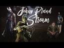 Johny Pleiad Dead by daylight Что такое Lag switch