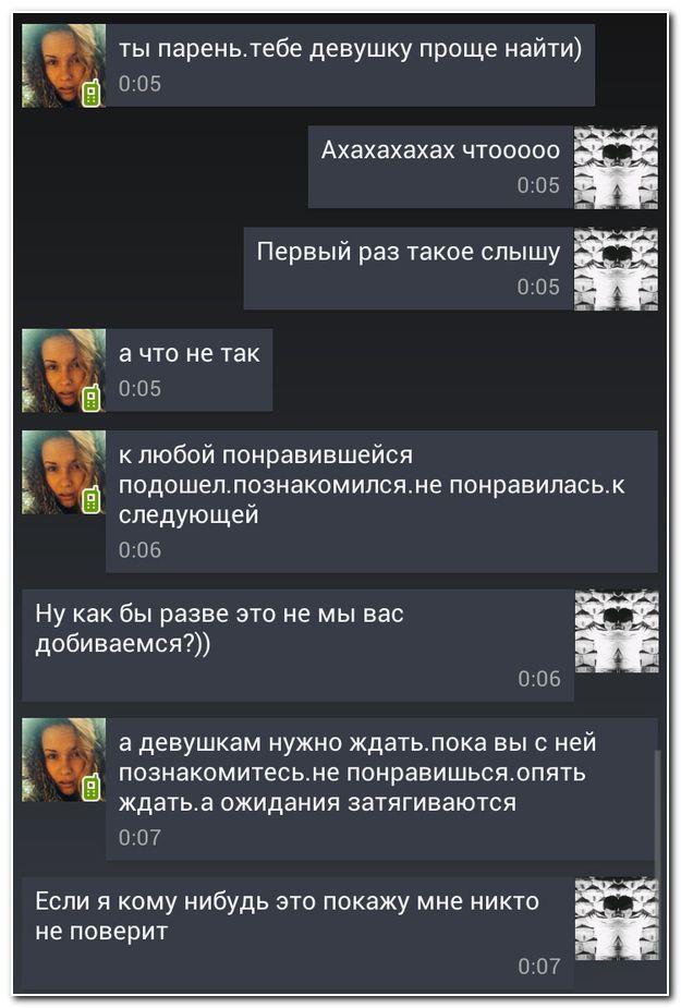 krasivo-tseluyutsya-esli-nomera-telefonov-zhenshin-s-artema-komu-nado-polizat-kuhnyu-parni-priehali