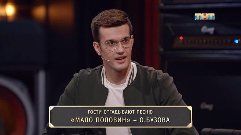 Шоу Студия Союз Дайджест 2 сезон 24 выпуск 18 10 2018