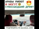 40617024_1783256288378216_1130920650597203968_n.MP4