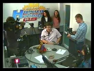 День Радио на Радио