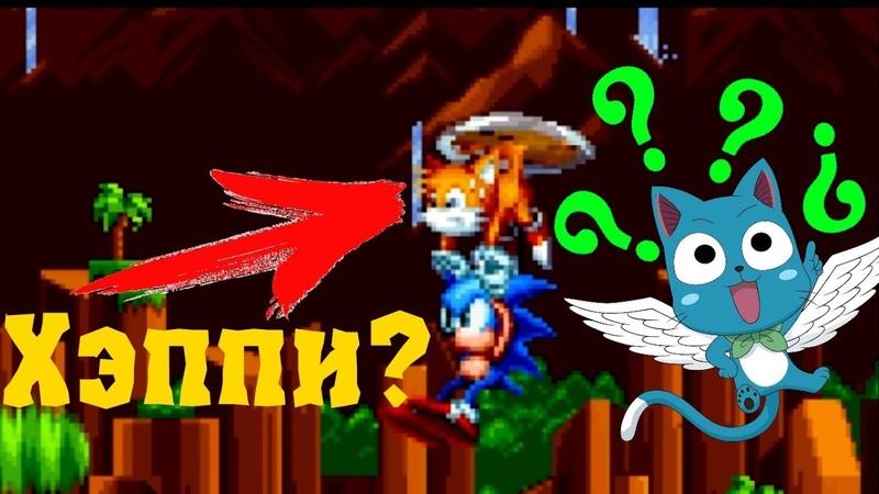 Приколы и баги в Sonic Mania PC Мания Соника