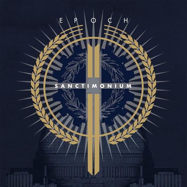 Epoch - Sanctimonium (2014)