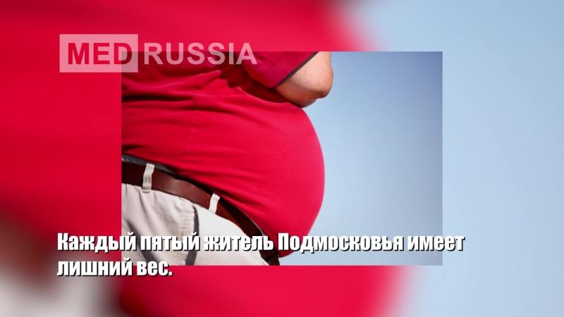 Если пациент весит более 130 кг спасти его может только урезание желудка