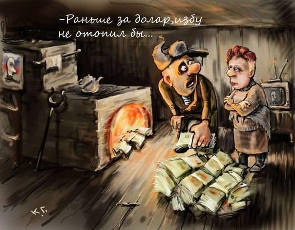 Российский рубль активно падал в ходе сегодняшних торгов на Московской бирже - Цензор.НЕТ 4367