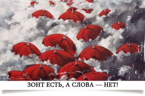 http://cs407126.vk.me/v407126811/b6c9/qVYQvVxBqVI.jpg