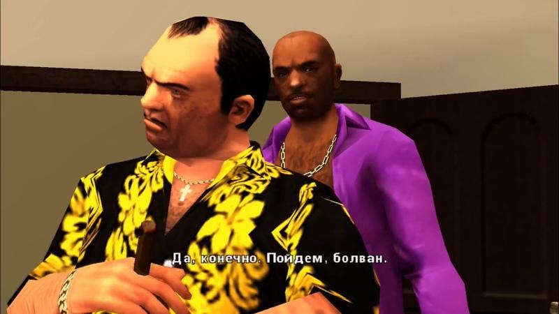 GTA_Vice City Stories PSP - Присвоить сделку (Миссия48)