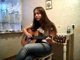 Песня под гитару. лирика