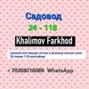 Фарход Халимов 22-70