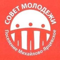 Работа в шишкином лесу свежие вакансии подать объявление сдаче квартиры новосибирск