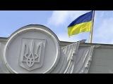 Временно исполняющим обязанности премьера Украины назначен Владимир Гройсман - Первый канал