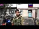 Суровые Донбасские будни